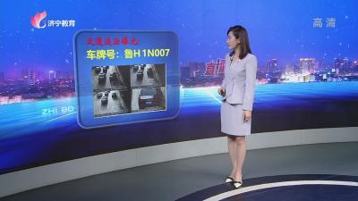 交通违法曝光台-20210517