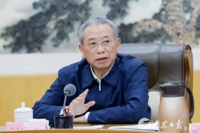 山东省委党史学习教育领导小组召开第四次会议