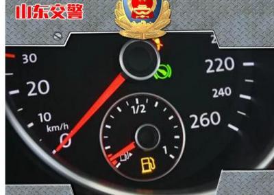 """安全出行丨油箱""""见红""""再去加油,到底晚不晚?"""
