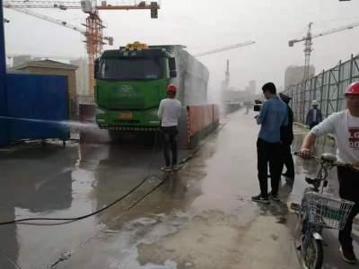 金乡持续发力严查渣土运输管理 防止车辆带泥出行