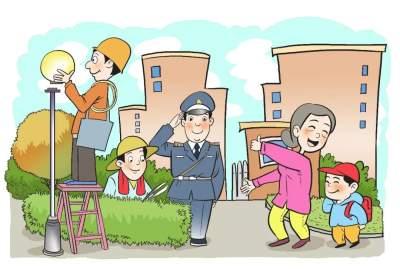 事关你我!《济宁市物业管理办法》6月10日起实施