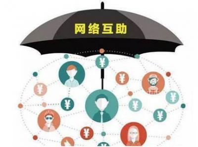 关注丨人民日报:引导网络互助更好造福社会