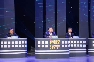 济宁市投资促进局党组书记、局长代超接受现场问政