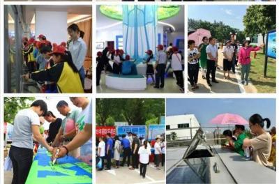 2021環境日丨免費參觀!濟寧這些環保設施向公眾開放