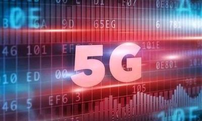 工信部:中国5G商用发展实现三个世界领先