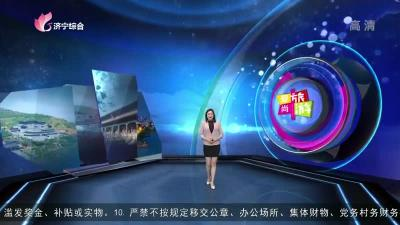 爱尚旅游-20210521