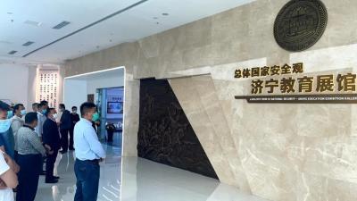 市城市管理局组织参观总体国家安全观济宁教育展馆
