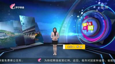 爱尚旅游-20210519