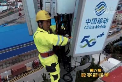 数字新引擎激发澎湃新动力|山东移动5G助力山东港口青岛港打造全自动化智慧码头