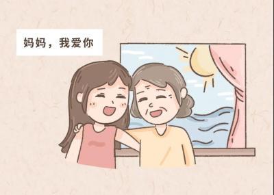 """母亲节丨妈妈的千言万语,其实都是在说""""我爱你"""""""