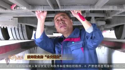 """《安舒在现场》——爱岗敬业的""""公交医生"""""""