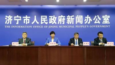 权威发布|聚焦三大领域,激发市场活力,济宁这个平台正式上线!