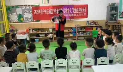 传统文化进校园 戏曲国粹润童心