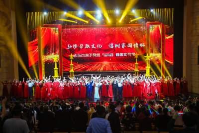 弘扬母教文化倡树家国情怀 2021孟子故里(邹城)母亲文化节开幕
