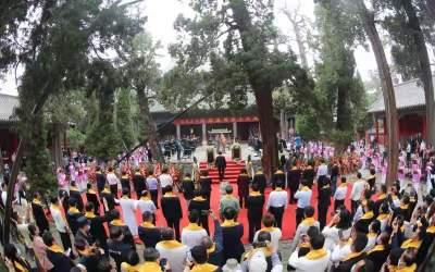 这就是山东·济宁 | 刚刚,2021纪念孟母孟子大典在邹城举行