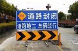 5月9日-11日,滨湖大道道路封闭施工,注意绕行