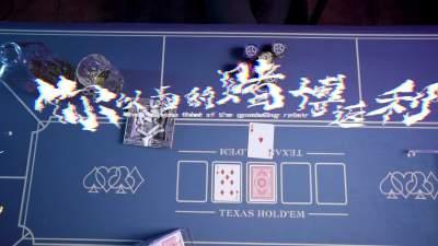 打击治理跨境赌博公益短视频:《赌博返利骗局》