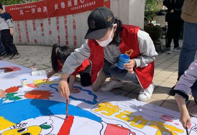 五一劳动美长卷画童心 东红庙社区开展主题绘画活动