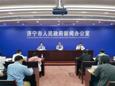 貸款詐騙、非法集資...濟寧公安機關打擊經濟犯罪典型案例發布