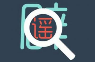 多方证实:袁隆平院士去世消息不实