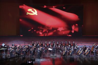 东方交响乐团大型交响音乐会《勿忘初心》5月14日亮相济宁