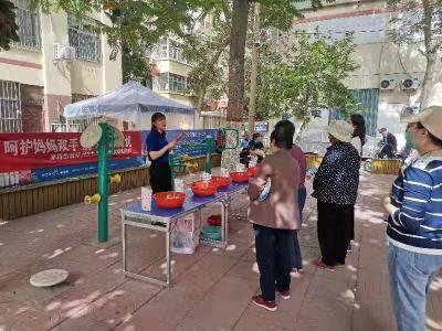 阜桥街道新刘庄社区:呵护妈妈双手 洗衣知识进社区
