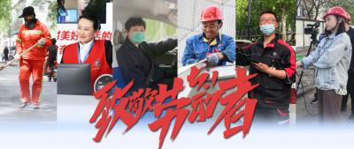 五一特辑丨九幅海报,致敬济宁最美劳动者