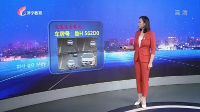 交通违法曝光_20210526
