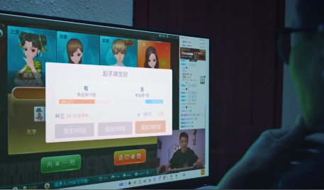 打击治理跨境赌博公益短视频:《网络直播涉赌》