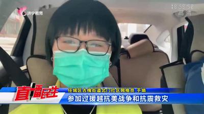 任城区古槐街道北门社区:  vlog记录五四青年学党史活动