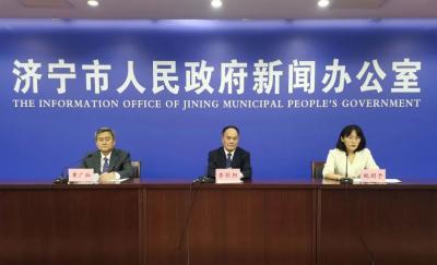 权威发布|济宁出台《实施意见》推动利用外资实现高质量发展