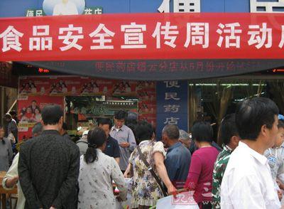 守护阳光下的盘中餐 济宁启动2021年食品安全宣传周