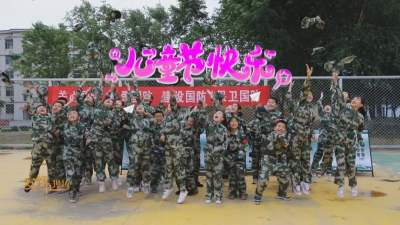 """安舒在现场   军营版""""六一""""儿童节"""