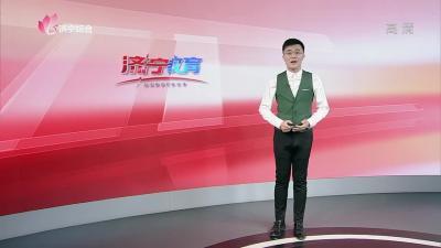 济宁教育_20210611