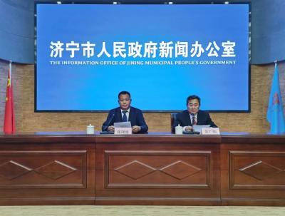 权威发布|济宁市庆祝中国共产党成立100周年档案文献巡展开启