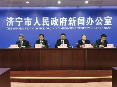 增长2.20%!济宁发布2020年度市级预算执行和其他财政收支审计有关情况