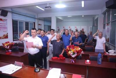 兖州区新兖镇程村开展建党100周年庆祝活动