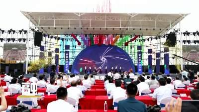 第五届中国鱼台龙虾节暨首届中国(鱼台)绿色稻米博览会开幕