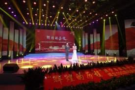 """""""輝煌的歷程""""濟寧市慶祝中國共產黨成立100周年原創組歌演唱會為黨的百年華誕獻禮"""