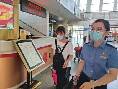 端午节假期,兖州火车站共发送旅客3.6万人次