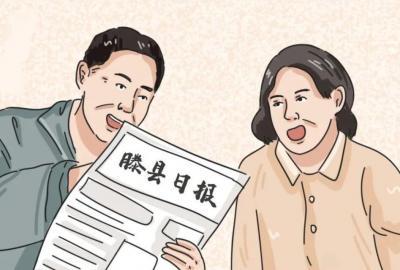 """红色济宁   画""""说""""党史里的济宁(第六十七期)"""