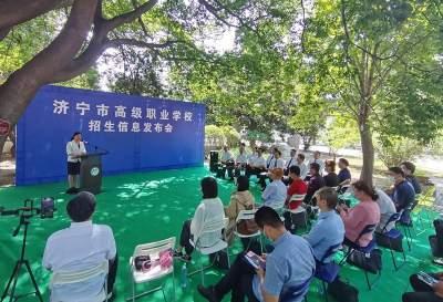1750人!济宁这所职业学校发布2021年招生计划