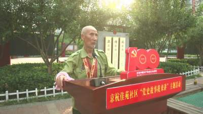 致敬!89歲抗戰老兵賈振合:戰斗英雄的烽火歲月