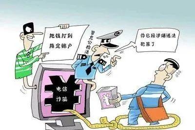 """守好""""錢袋子"""",嘉祥公安勸阻止付詐騙資金200余萬元"""
