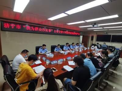 @济宁人 公安交管12项便利措施今起实施!