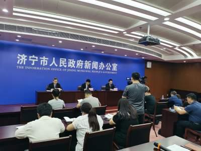 260家企业纳入济宁市企业攀登工程 最高可奖500万