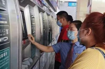 """注意!""""端午""""假期兖州火车站将增开四对临客"""