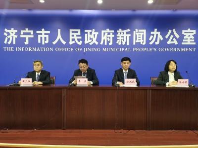政策解读丨《济宁市物业管理办法》颁布实施
