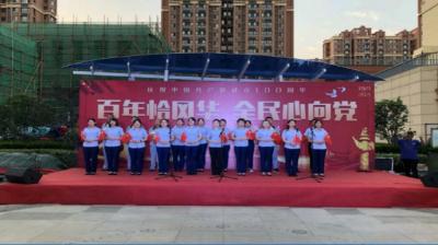 兖州:歌舞庆华诞 全民心向党