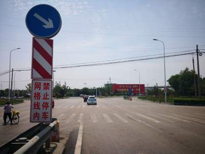6月7日起,济宁这里将启用监控抓拍违停行为